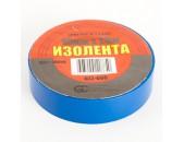 Изолента премиум класс 18(19)мм-20м синяя Ермак / Сибртех